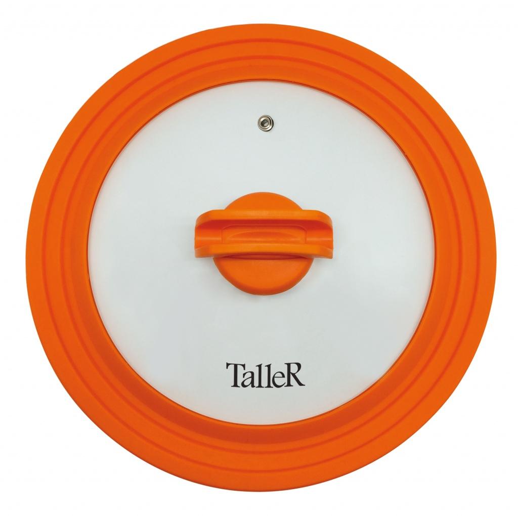 Купить Крышка Taller Tr-8007, 24-26-28 См